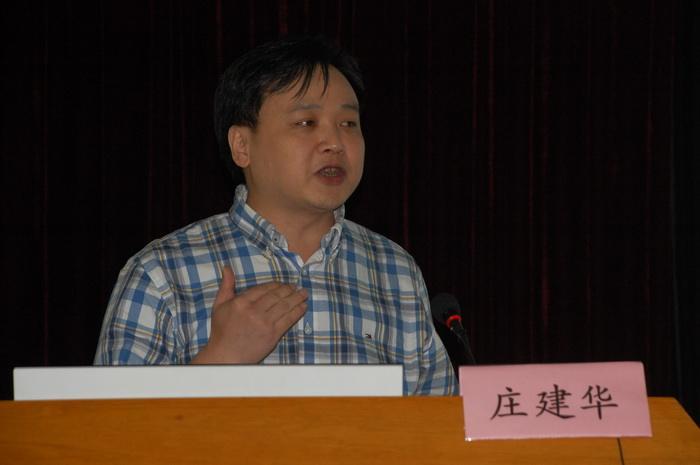 庄建华:第二军医大学附属长征医院